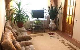 4-комнатная квартира, 64 м², 1/5 этаж, Кобыланды батыр за 15.5 млн 〒 в Костанае