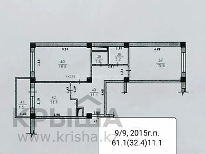2-комнатная квартира, 61.1 м², 9/9 этаж, Сокпакбаева — проспект Райымбека за 21 млн 〒 в Алматы, Алатауский р-н
