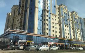 Помещение площадью 250 м², Туркестан 10 за 6 000 〒 в Нур-Султане (Астана), Есиль р-н