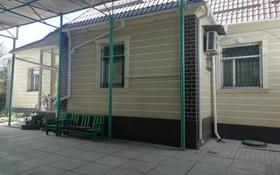 10-комнатный дом, 360 м², 10 сот., Рахимова 18 за 80 млн 〒 в Таразе