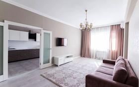2-комнатная квартира, 65 м², 5 этаж посуточно, Достык 128 — Жолдасбекова за 15 000 〒 в Алматы, Медеуский р-н