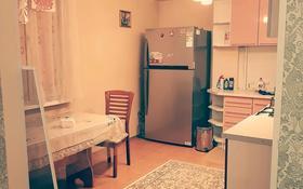 3-комнатная квартира, 107 м², 7/8 этаж помесячно, Абылай хана 1 за 150 000 〒 в Каскелене