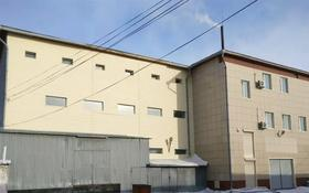 Склад бытовой 1395 га, Молокова 112 за 99.5 млн 〒 в Караганде, Казыбек би р-н