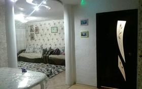 3-комнатный дом, 84 м², 5 сот., улица Косанова 178а — Алтайская за 10 млн 〒 в Семее