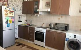1-комнатная квартира, 45 м², 4/15 этаж помесячно, Кюйши Дины 24 за 70 000 〒 в Нур-Султане (Астана), Алматы р-н