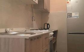 1-комнатная квартира, 30 м², 9/9 этаж, мкр Аксай-1А 30 а — Между яссауи и момышулы по толеби за 10 млн 〒 в Алматы, Ауэзовский р-н