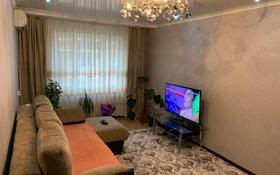 4-комнатная квартира, 78 м², 1/5 этаж, 6 микрорайон 1 за 20 млн 〒 в Балхаше
