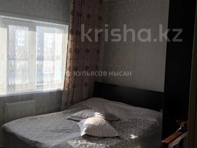 2-комнатная квартира, 69 м², 5/10 этаж, проспект Бауыржана Момышулы за 21 млн 〒 в Нур-Султане (Астана), Алматы р-н — фото 10