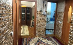 4-комнатная квартира, 78 м², 4/4 этаж, Койчуманова 6 за ~ 19.7 млн 〒 в Капчагае