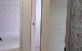 2-комнатная квартира, 50 м², 3/5 этаж, 4-й микрорайон 18 за 8 млн 〒 в Риддере