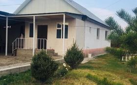 4-комнатный дом, 100 м², 10 сот., Еркин Булакты 1Д — Бауыржан Момышулы за 160 млн 〒 в Талдыкоргане