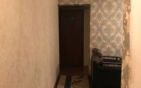 3-комнатная квартира, 58.3 м², 3/4 этаж, мкр №11 за 22.5 млн 〒 в Алматы, Ауэзовский р-н