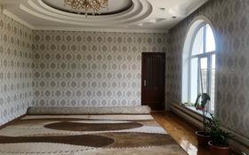 11-комнатный дом, 360 м², 10 сот., Аккайын 20 за 60 млн 〒 в Туркестане
