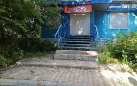 Магазин площадью 133 м², Потанина 35 за 47 млн 〒 в Усть-Каменогорске
