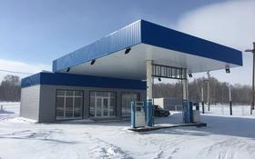 АЗС за 33 млн 〒 в Щучинске