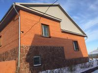 3-комнатный дом, 150 м², 12 сот., Котовского за 21 млн 〒 в Щучинске