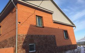 3-комнатный дом, 150 м², 12 сот., Котовского за 18.5 млн 〒 в Щучинске