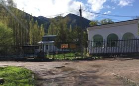 Дом Отдыха Карима за 120 млн 〒 в Жамбылской обл.