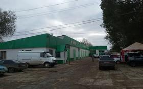 Услуги, Уральск за 3 млн 〒