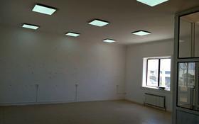 Магазин площадью 100 м², Баскудук за 130 000 〒 в Актау