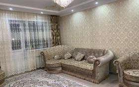 2-комнатная квартира, 68 м², 2/5 этаж, мкр Астана 18 за 23 млн 〒 в Уральске, мкр Астана