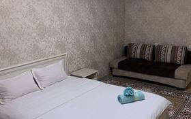 2-комнатная квартира, 50 м², 1/5 этаж посуточно, Фима Скатков 151 — Алихан Бокейхан за 14 000 〒 в