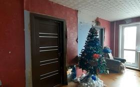 4-комнатная квартира, 63 м², 4/5 этаж, мкр Пришахтинск, 22й микрорайон 3 за 13.8 млн 〒 в Караганде, Октябрьский р-н