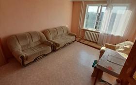 3-комнатная квартира, 68 м², 9/10 этаж, Севастопольская 9 за 19.5 млн 〒 в Усть-Каменогорске