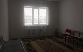 8-комнатный дом, 118 м², 10 сот., Район Ынтымак 18 — Алтынемел за 13 млн 〒 в Талдыкоргане