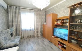 2-комнатная квартира, 46 м², 2/5 этаж, 10 микрорайон за 13.7 млн 〒 в Таразе