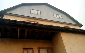 8-комнатный дом, 454 м², 12 сот., Садовая 91/93 за 53.5 млн 〒 в Алматы, Наурызбайский р-н