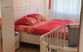 3-комнатная квартира, 56.8 м², 5/5 этаж, Габдуллина 48 — Габдуллина-Ауельбекова за 14.4 млн 〒 в Кокшетау