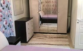 2-комнатная квартира, 56 м², 7/9 этаж, Кабанбай батыра 29 — Сыганак за 27 млн 〒 в Нур-Султане (Астана), Есиль р-н
