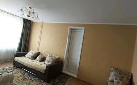 2-комнатная квартира, 54 м², 8/9 этаж помесячно, проспект Нурсултана Назарбаева 25 за 100 000 〒 в Павлодаре
