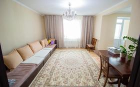 2-комнатная квартира, 70 м², 7/9 этаж, Каратал за 24.5 млн 〒 в Талдыкоргане