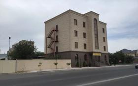 Офис площадью 1600 м², 12А 12 за 4 000 〒 в Актау