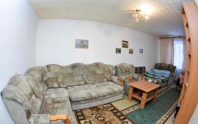 1-комнатная квартира, 33 м², 5/8 этаж, Академика Асана Тайманова за 5.5 млн 〒 в Уральске