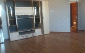 3-комнатная квартира, 70 м² помесячно, мкр Наурыз за 100 000 〒 в Шымкенте, Аль-Фарабийский р-н