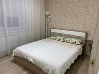 2-комнатная квартира, 41 м², 9/9 этаж помесячно, Камзина 41/1 за 135 000 〒 в Павлодаре