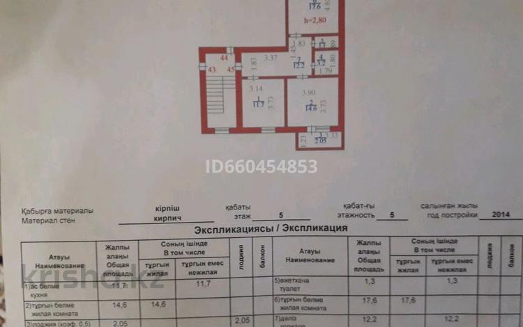 2-комнатная квартира, 63 м², 5/5 этаж, 10-й микрорайон 23 за 12.5 млн 〒 в Балхаше