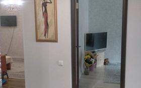 3-комнатная квартира, 70 м², 2/5 этаж, Виноградова 21 за 28.5 млн 〒 в Усть-Каменогорске