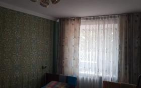 2-комнатная квартира, 52 м², 2/9 этаж, Шакарима 150 за 13 млн 〒 в Семее
