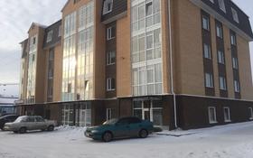 1-комнатная квартира, 42 м², 4/4 этаж, Габдулина 43 — Абылкасымова за 11 млн 〒 в Кокшетау