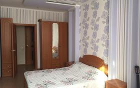 3-комнатная квартира, 91 м², 1/2 этаж, Абая за 12 млн 〒 в Темиртау