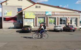 Магазин площадью 1200 м², Кунанбаева за 132 млн 〒 в Булаеве