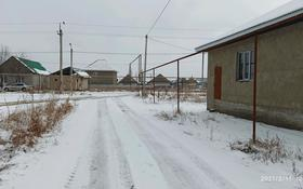 Участок 5 соток, Астана Школа за 1.3 млн 〒 в Береке