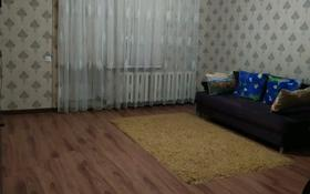 1-комнатная квартира, 40 м², 3/7 этаж помесячно, Туркестан 32 за 110 000 〒 в Нур-Султане (Астана), Есиль р-н