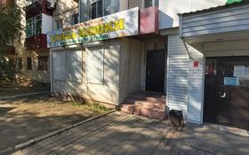 Магазин площадью 60 м², Есет батыра 118 за 20 млн 〒 в Актобе, мкр 5