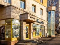 Магазин площадью 323.6 м²