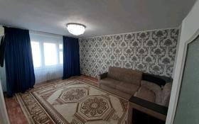 3-комнатная квартира, 82 м², 8/10 этаж, мкр Жана Орда 1 за 20.2 млн 〒 в Уральске, мкр Жана Орда